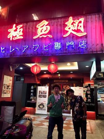 IMG_5978.jpgふかひれスープ.jpg