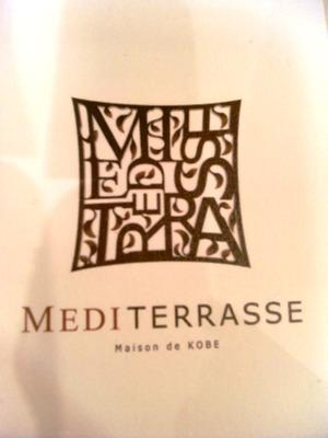 mediterrasse.jpg